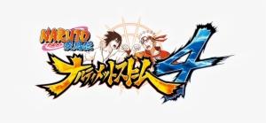 Naruto Logo PNG, Transparent Naruto Logo PNG Image Free