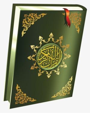Quran PNG, Transparent Quran PNG Image Free Download - PNGkey