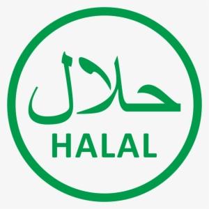 Halal Png Transparent Halal Png Image Free Download Pngkey