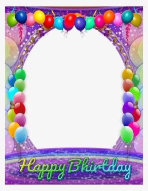 Birthday Frame Png Transparent Birthday Frame Png Image Free