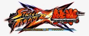 vs street fighter logo png