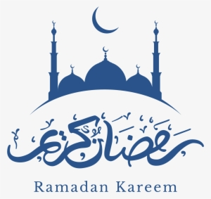 Eid Mubarak Png Transparent Eid Mubarak Png Image Free Download Pngkey