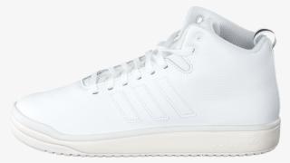 purchase cheap 1fbc8 a3368 Buy Adidas Originals Veritas Lea Ftwr White chalk White - Shoe  5437070