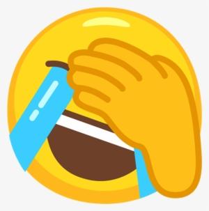 Funny Emoji PNG, Transparent Funny Emoji PNG Image Free Download