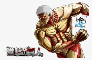 Attack On Titan Png Transparent Attack On Titan Png Image Free Download Pngkey